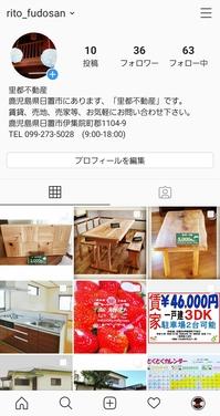 Screenshot_20200601-144022_Instagram.jpg